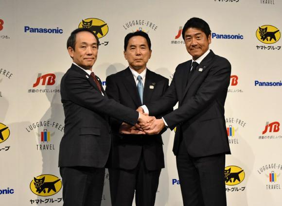 Dịch vụ mới ở Nhật Bản: du lịch không hành lý - Ảnh 2.