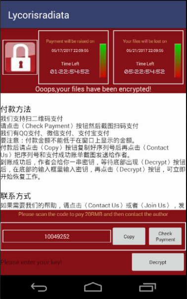 Mã độc Ransomware chiếm giữ điện thoại Android tống tiền - Ảnh 2.