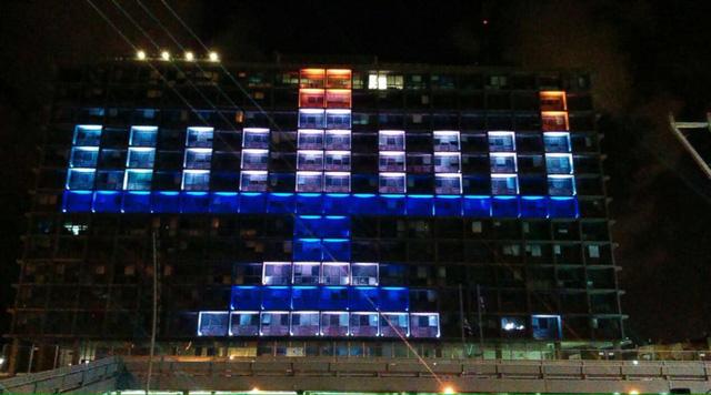 Lễ hội ánh sáng Hanukkah ở New York của người Do Thái - Ảnh 1.