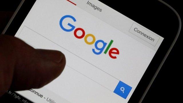4 tố chất để được tuyển vào Google - Ảnh 1.