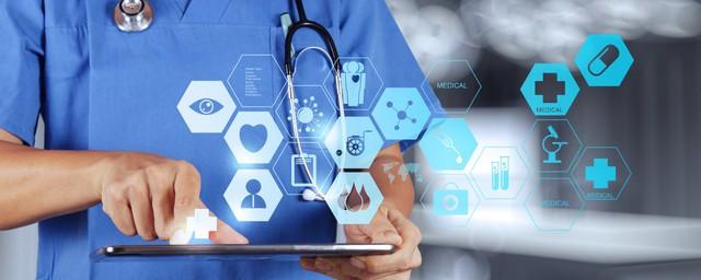 Trí tuệ nhân tạo (AI) sẽ là chuyên gia chăm sóc sức khỏe - Ảnh 3.