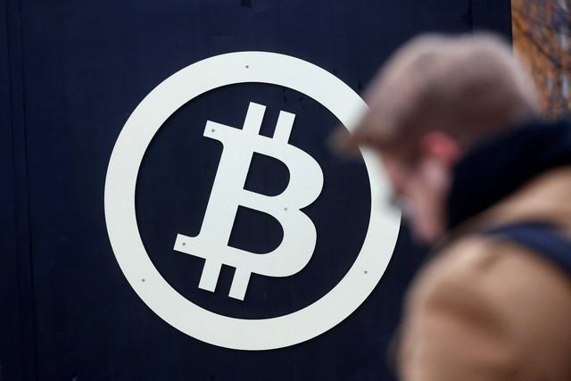 Giá bitcoin nhảy múa, chênh nhau hơn 1.000 USD trong 48 giờ qua - Ảnh 1.