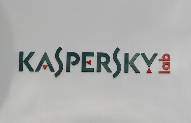 Kaspersky Lab sẵn sàng chứng minh mình trong sạch - Ảnh 1.