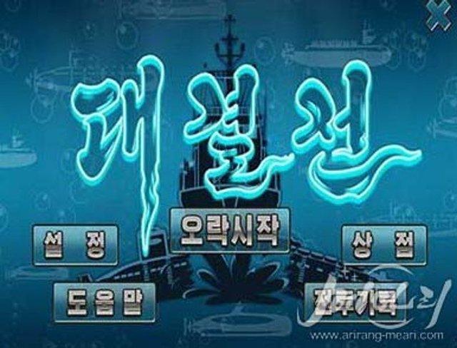 Triều Tiên tung ra các game chiến tranh mới cho smartphone - Ảnh 2.