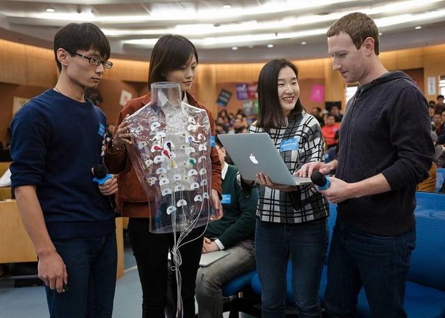 Tim Cook và Mark Zuckerberg gặp ông Tập Cận Bình tại Bắc Kinh - Ảnh 1.