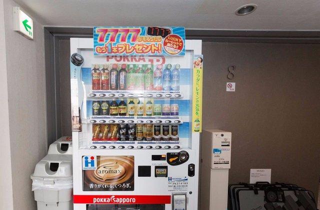 Đi Nhật chơi cần nhớ 12 quy tắc ứng xử để tránh rắc rối - Ảnh 5.