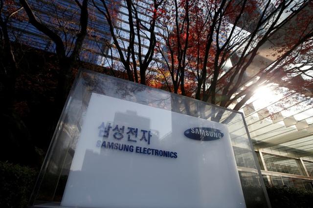 Samsung Electronics lập kỷ lục lợi nhuận quý ba 2017 - Ảnh 1.