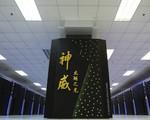 Hai siêu máy tính Trung Quốc hai năm liền vô địch