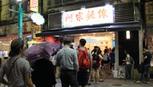 Xếp hàng ăn 'mì đứng', uống nước khổ qua ở chợ đêm Đài Loan
