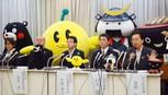 Nhật Bản dùng Pokemon Go để vực dậy du lịch