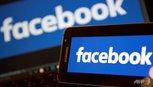 Facebook trao công cụ tố cáo tin giả cho người dùng