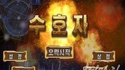 Triều Tiên tung ra các game chiến tranh mới cho smartphone