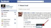 Lỗi dịch thuật của Facebook khiến một người bị tạm giam
