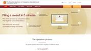 Trung Quốc: lập tòa án trực tuyến xét xử các vụ án liên quan Internet