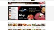 Công ty khởi nghiệp Foody.vn nhận đầu tư series B
