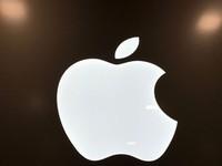 Vụ rò rỉ lớn nhất của Apple xác nhận thiết kế iPhone 8?