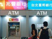 Đài Loan tổng kiểm tra cột ATM sau vụ rút trộm 3 triệu USD