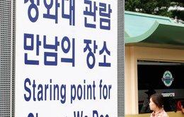 Seoul mở chiến dịch sửa sai biển chỉ dẫn