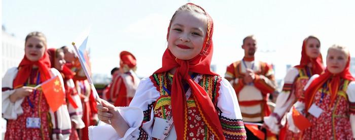 9 điều cần biết trước khi đến Nga xem World Cup - Ảnh 1.